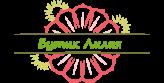 Бутик Лилиа онлайн магазин за цветя